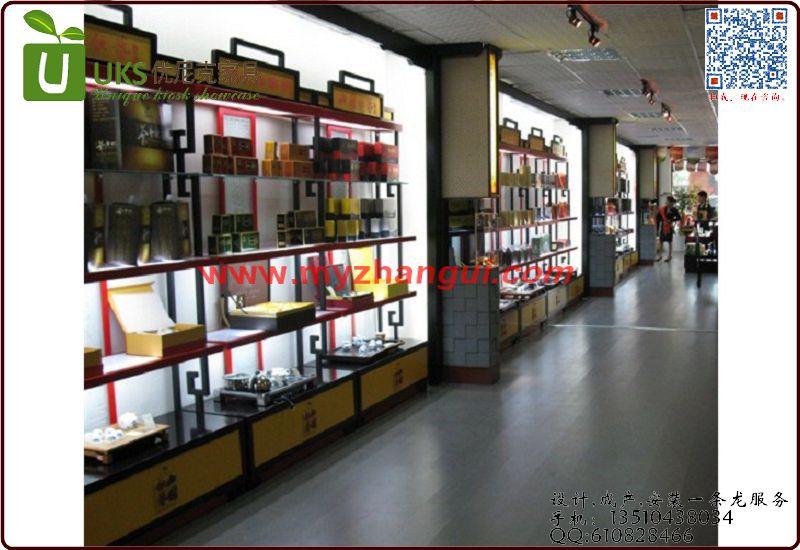 连锁茶叶展柜选取专业的茶叶展柜厂家|茶叶展柜设计图